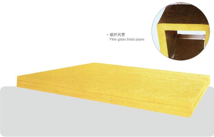 玻璃棉空调板