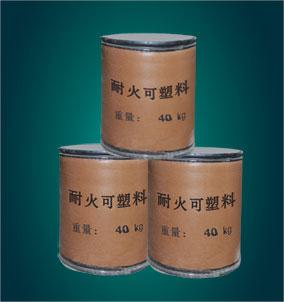 JS170-1型快硬(微膨胀)耐火可塑料